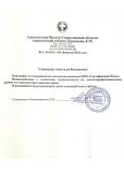 Адвокатский кабинет Берсенева Е.М.