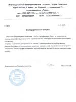 """Отзыв от сети парикмахерских """"Локон"""""""
