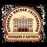 ИП Черкашин