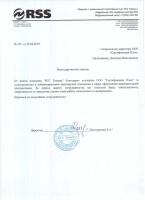 РСС Тюмень
