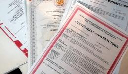 Изменения в порядке формирования реестров сертификатов соответствия