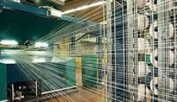 Упрощена процедура подтверждения соответствия на некоторые виды продукции легкой промышленности