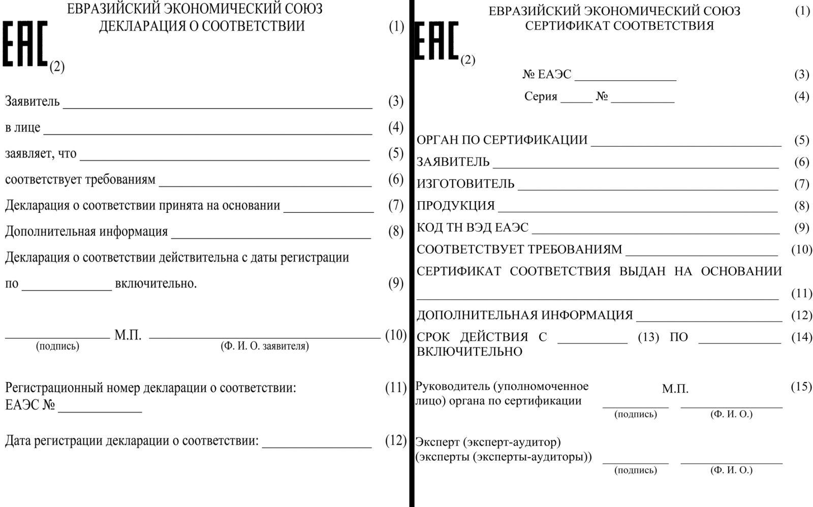 бланк форма 10 регистрация