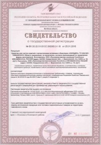 Документация Роспотребнадзора