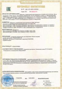 Обязательная сертификация и декларирование товаров